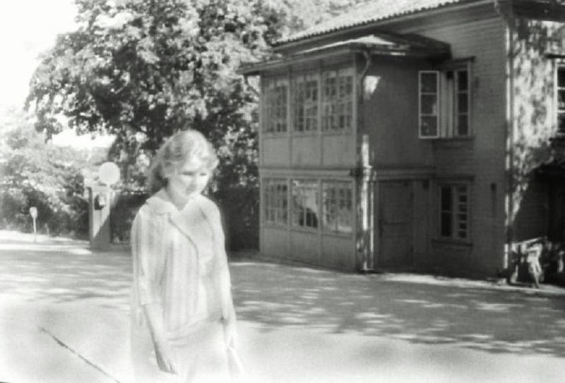 Elevbostaden Trångbo.
